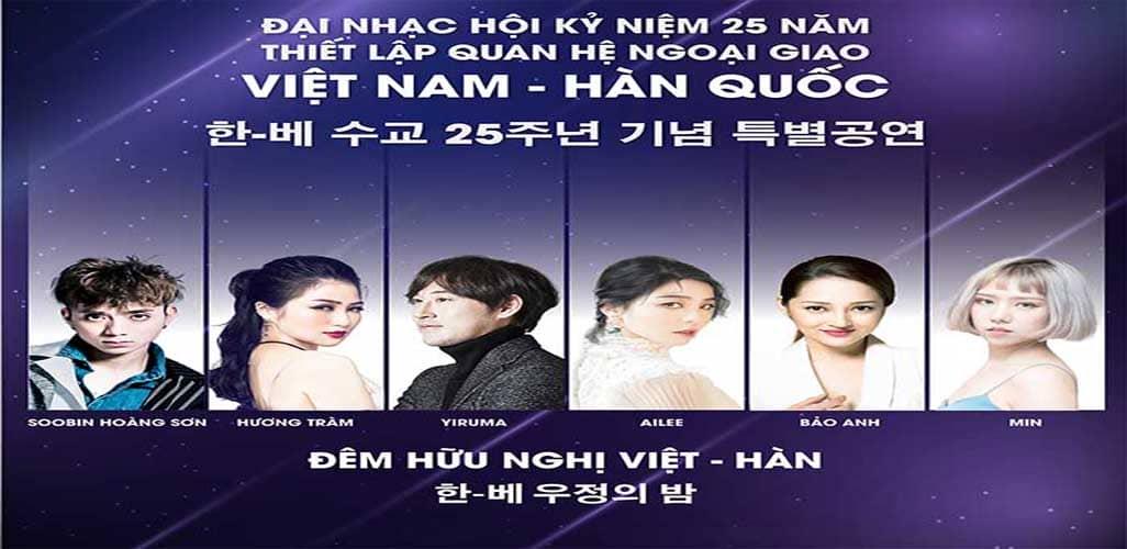 Đại nhạc hội hữu nghị Việt - Hàn 2017
