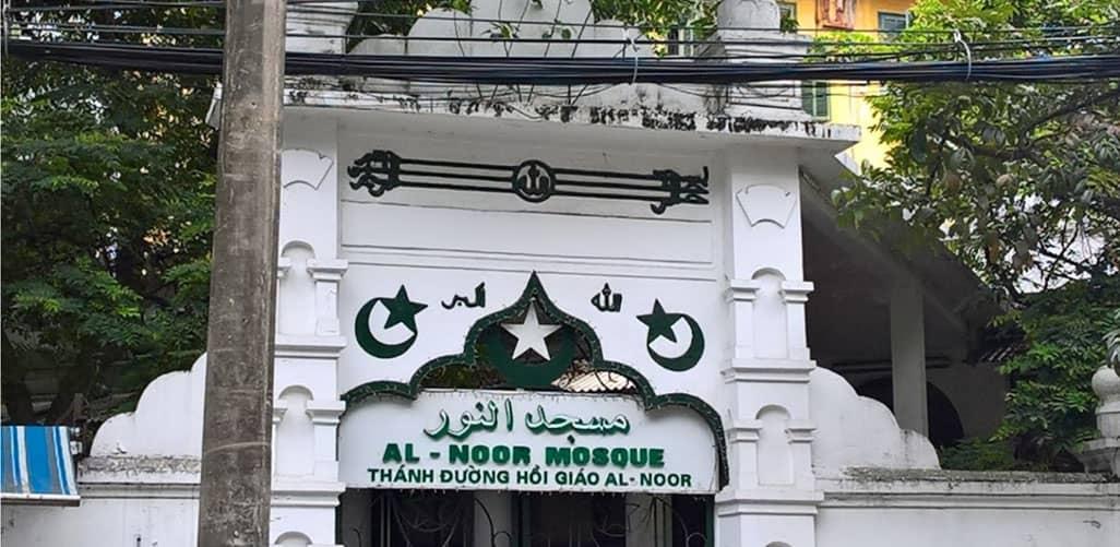 Nhà thờ hồi giáo Hà Nội - Al Noor Mosque