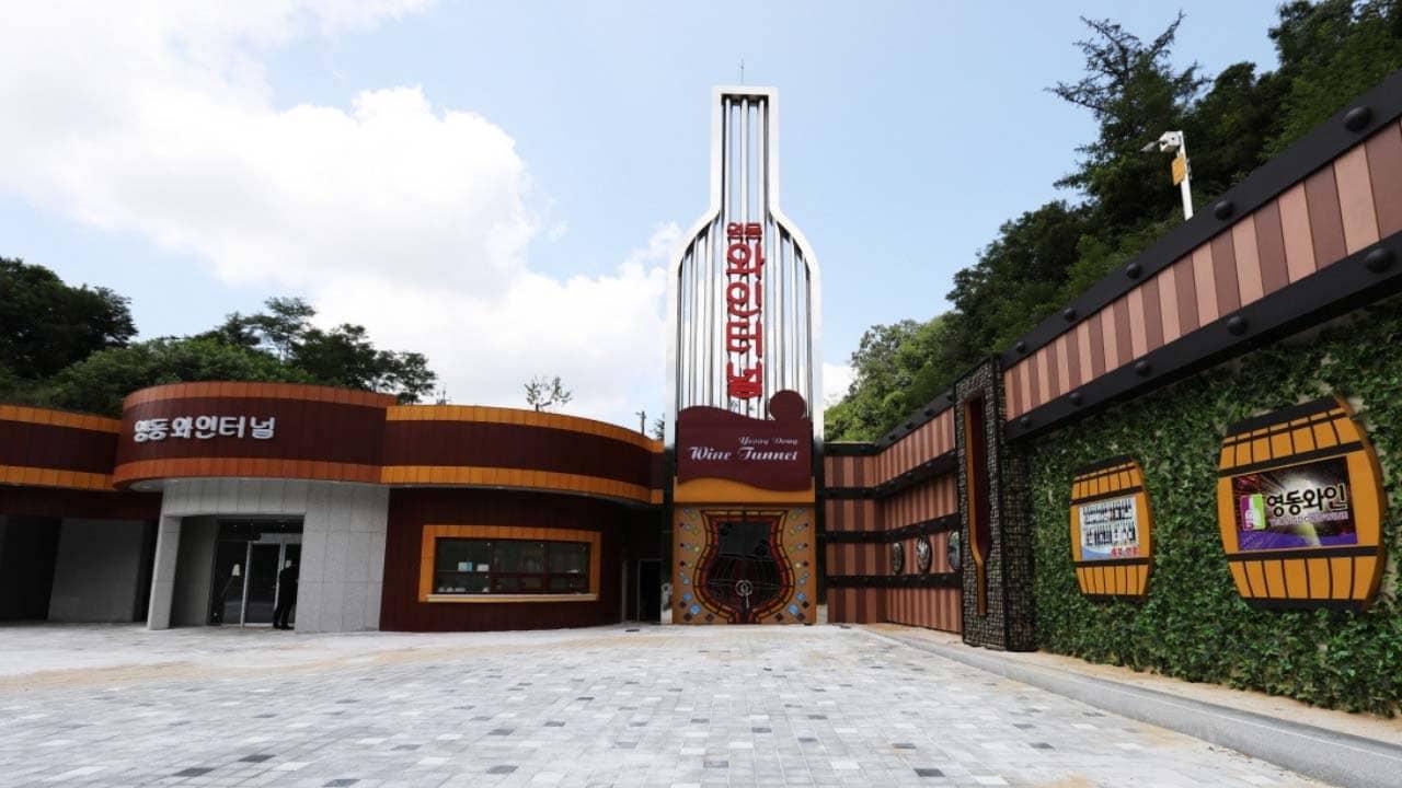 Khu trưng bày rượu vang Yeongdong