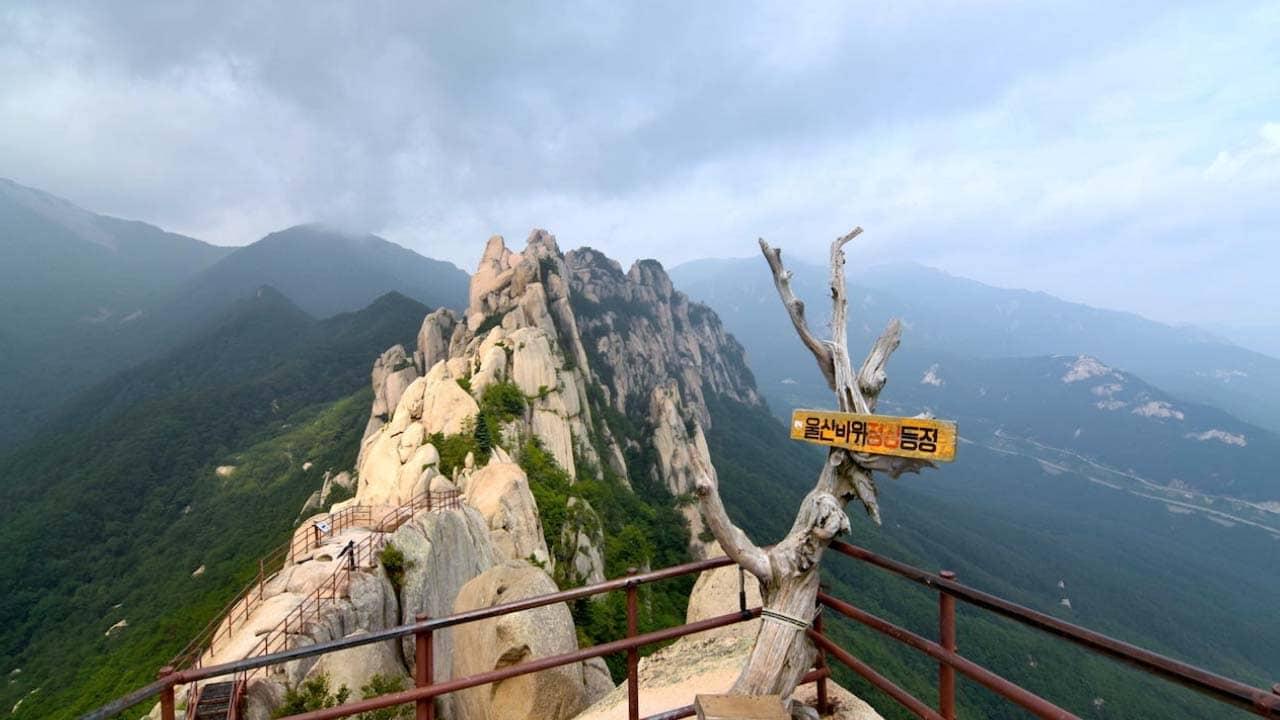 Vẻ đẹp yên bình của núi Seorak